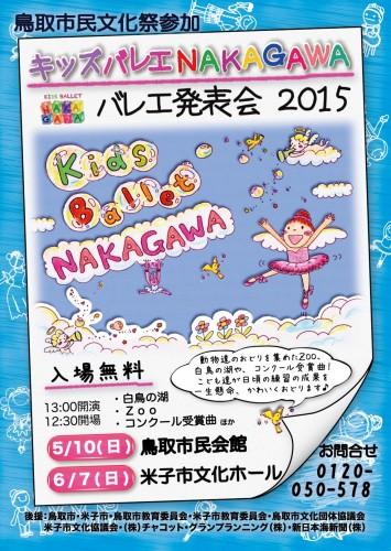 KidsP